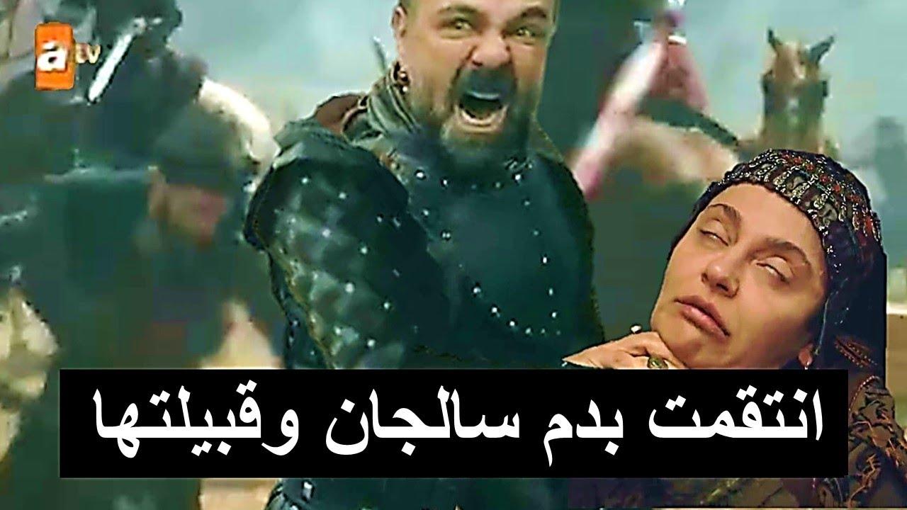 انتقام نيكولا وقتـ ـل سالجان في اعلان 2 مسلسل المؤسس عثمان الحلقة 50
