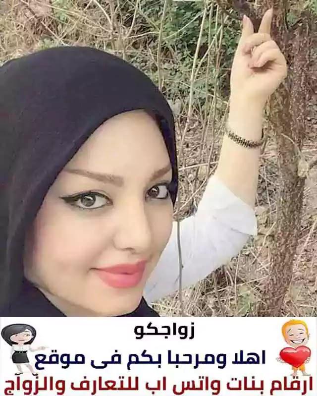 ارقام ارامل ومطلقات للزواج فى السعوديه_3
