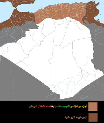 الاحتلال الروماني للجزائر