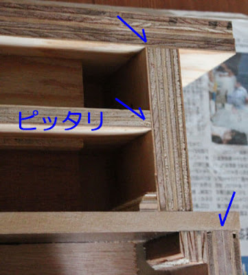 バックロードホーンスピーカ自作、製作の注意点-カンナで揃える方法