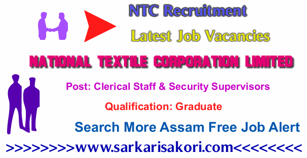 NTC Recruitment 2017 Clerical Staff & Security Supervisors