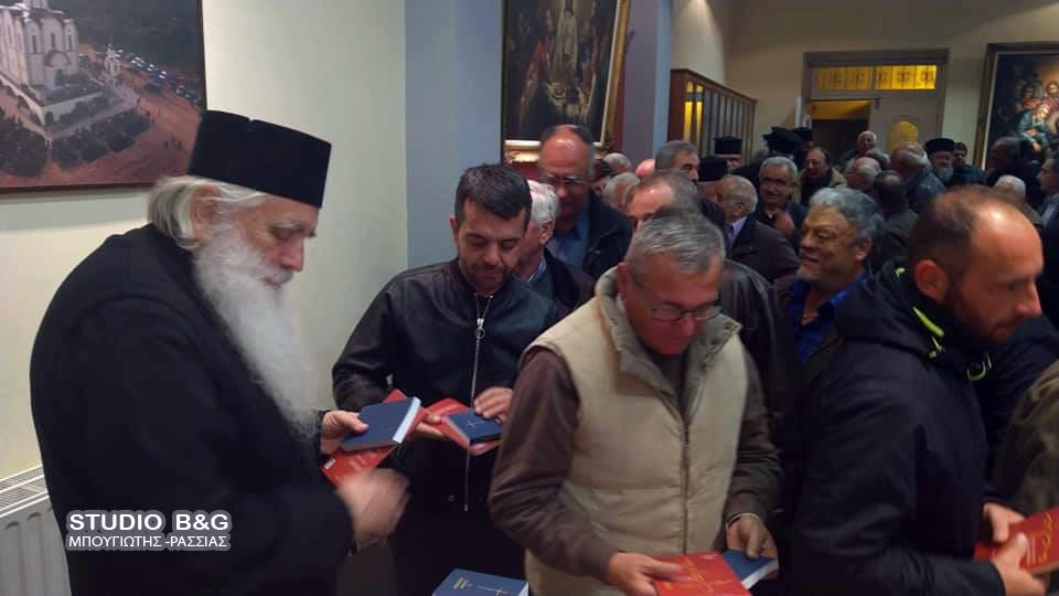 Συνάξεις Εκκλησιαστικών Συμβούλων στην Ιερά Μητρόπολη Αργολίδος