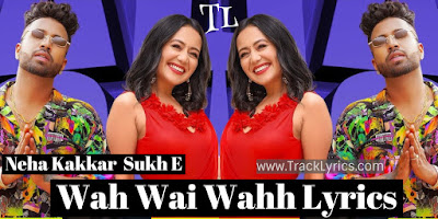 wah-wahi-wahh-lyrics