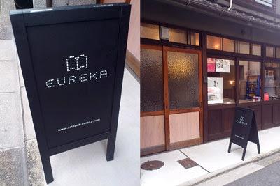 Artbook Eureka