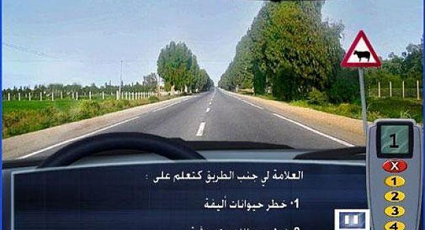 إجراءات جديدة بخصوص رخصة السياقة