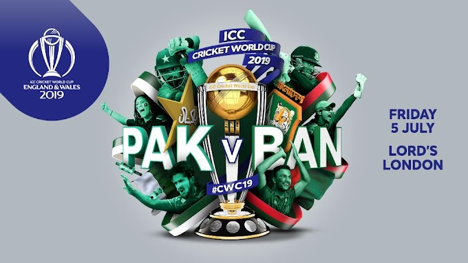 Pakistan vs Bangladesh World Cup 2019 Scorecard Match 43 Pics
