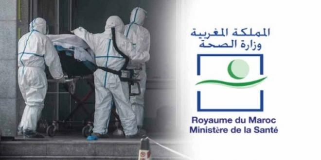 تسجيل 43 إصابة جديدة بكورونا في المغرب والعدد يرتفع لـ7375