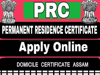 HOW TO APPLY OR DOWNLOAD RESIDENCE CERTIFICATE IN ASSAM