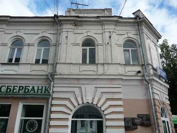 Сумы. Ул. Воскресенская, 2. Музей Сумского полка