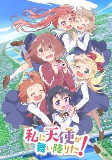 Watashi ni Tenshi ga Maiorita! (2019)