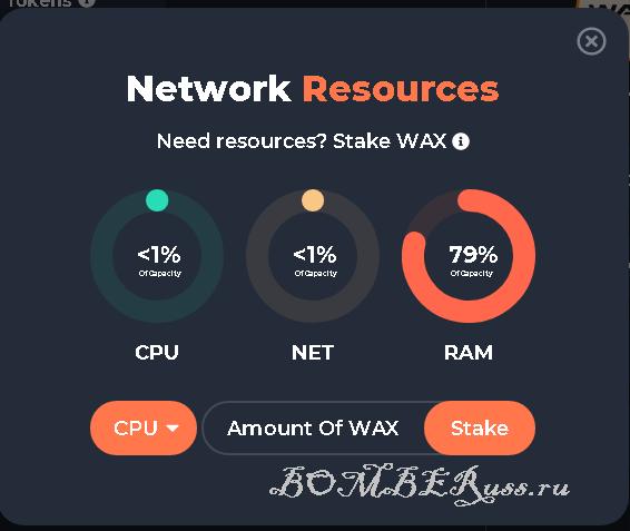 Network Resources WAX