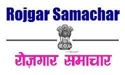 NHSRCL Recruitment 2020-21 All India Govt Job Kind Advertisement National High Speed Rail Corporation Limited Vacancy Jobskind.Com All Sarkari Naukri Bharti Information Hindi