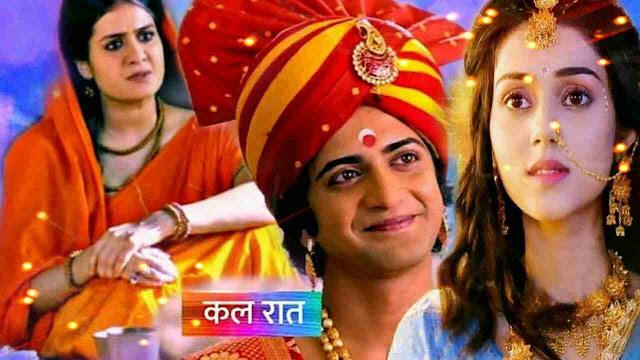 Star Bharat Radha Krishna Episode : 16 July in Hindi