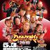 Reporte NJPW: NJPW Wrestling Dontaku (03-05-2015)