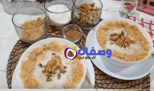 البليلة فاطمه ابو حاتي