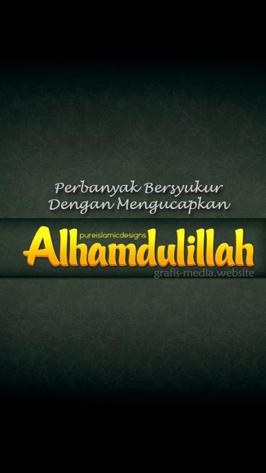 Wallpaper Islami Keren Hd Android Download Wallpaper Pubg