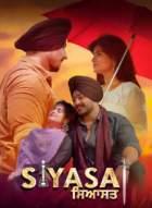 Siyasat 2021 Punjabi Full Movie Download