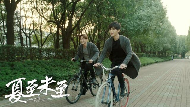 Sinopsis Drama China Rush to The Dead Summer Episode 1-16 (Lengkap)
