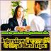 Interview में सफल होने के लिए 6 Best Tips।