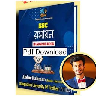 SSC Chemistry by Abdur Rahman Hand notes Pdf Download || আব্দুর রহমানের লেখা এস এস সি রসায়ন হ্যান্ডবুক pdf