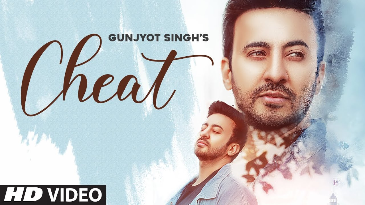 Cheat Lyrics - Gunjyot Singh  Ritik Baboria  San J Saini