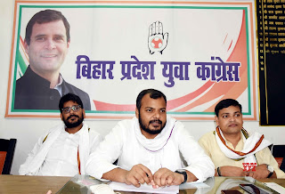 youth-congress-will-protest-against-petrol-hike