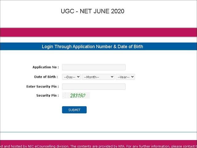 UGC NET 2020: അഡ്മിറ്റ് കാര്ഡ് ഡൗണ്ലോഡ് ചെയ്യാം