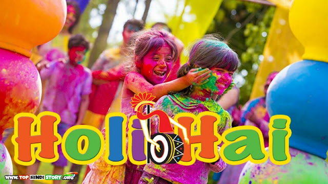 Happy-Holi-Images-2018