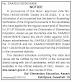 DEE, Assam Document Verification 2020: LP/ UP Teacher Document Screening/ Verification Schedule