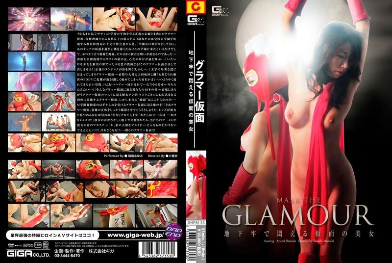 GHPM-53 Glamour Masks -Restrained Masks Magnificence-