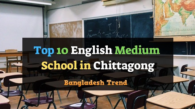 Top 10 English Medium Schools in Chittagong 2019