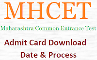 MHT CET Admit Card