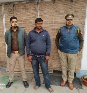 बिहार ले जाते समय रास्ते में बेच दिया 25 टन सरसों, पुलिस ने अभियुक्त को किया गिरफ्तार