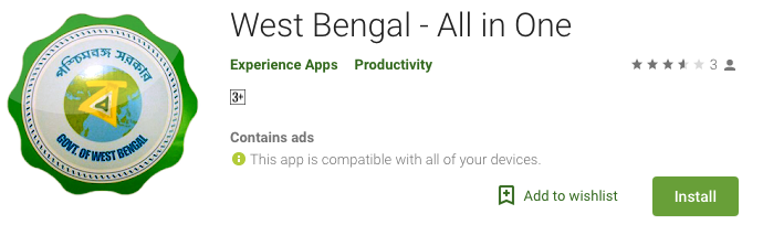 West Bengal Govt All in One App Download