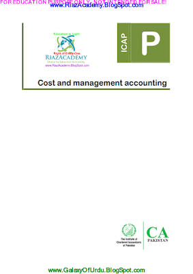 CAF-08 -Cost and Management Accounting 2015- Study Text