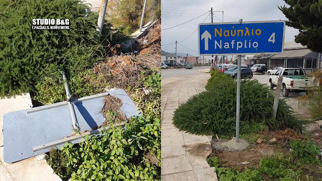 Άμεση αποκατάσταση πληροφοριακής πινακίδας στο Ναύπλιο