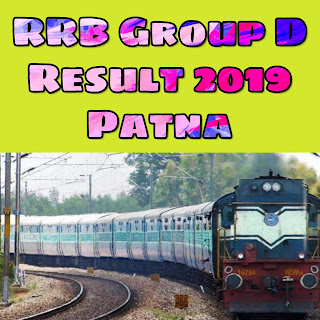 rrb group d result 2018 patna region