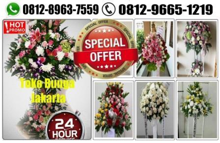jual karangan bunga Jakarta, jual karangan bunga Jakarta murah, harga bunga papan jakarta