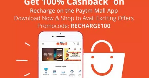Best online recharge sites with free coupons