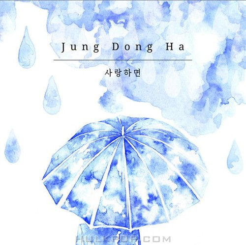 Jung Dong Ha – If you love – Single