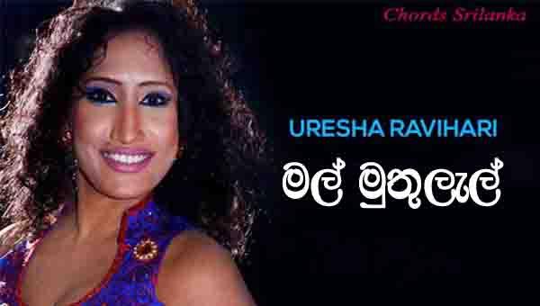 Mal Muthulel Chords, Uresha Ravihari Songs, Jagath Wickramasinghe Songs Chords, Mal Muthulel Nil Thuru Wal Song Chords, Uresha Ravihari Songs Chords, Sinhala Song Chords,