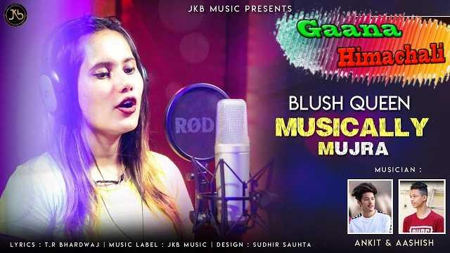 Tik Tok Nati mp3 Song Download Rohini Dogra ~ Gaana Himachali