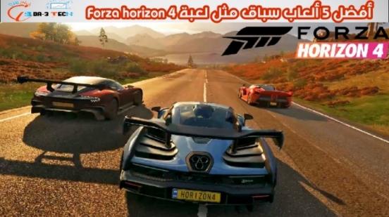 أفضل 5 ألعاب سباق سيارات مثل لعبة Forza Horizon 4 للأندرويد :: 2021