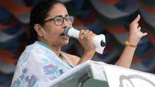 bjp-more-denger-then-maoist-mamta-banerjee