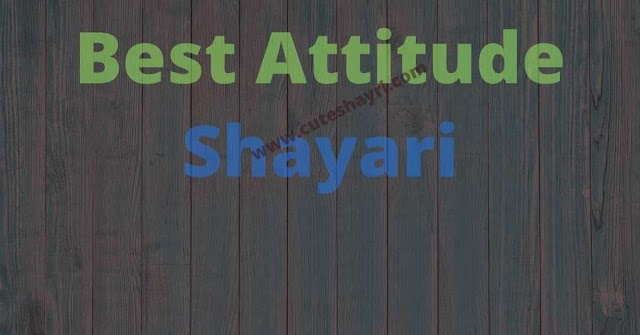 Attitude Shayari In Hindi Best Staus (2020)