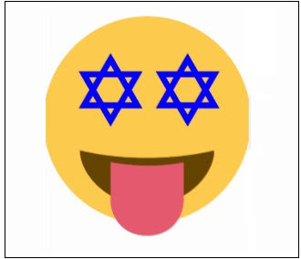 Star of David Emoji Hanukkah 2020
