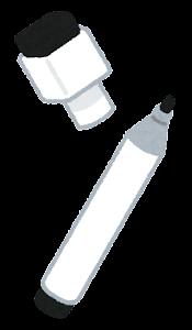ホワイトボードのマーカーのイラスト(オープン)