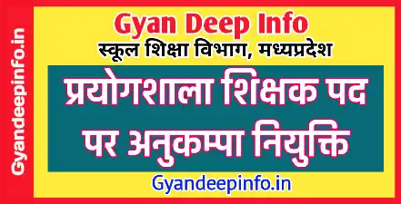 (Compassionate Appointment on the Vacant Posts of Laboratory Teacher)