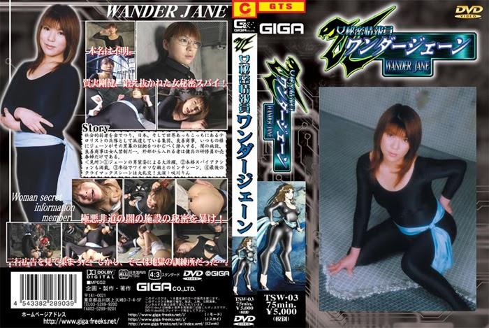 TSW-03 Marvel Jane