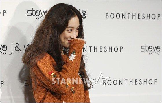 taeyang dating netizenbuzz cnn dating out of league